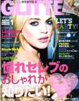 glitter-201201.jpg