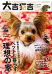 inukichi-201202.jpg