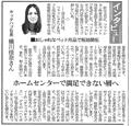 senken-20120730.jpg